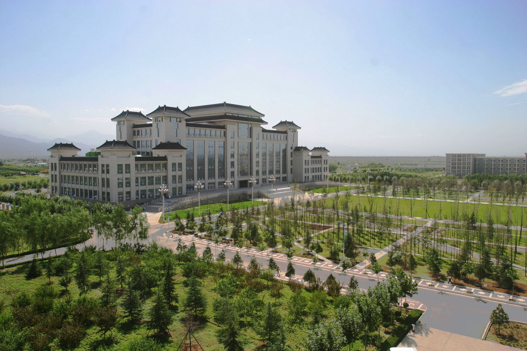 Shaanxi Normal University